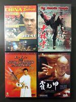 Jet Li's Movie Collection (DVD) Lot of 4, English Subtitles, Cantonese, Rare