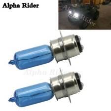2PCS Head Light Bulbs LED FOR Yamaha, ATV GRIZZLY RAPTOR BIG BEAR YFZ350 Blaster