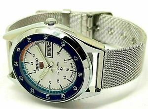 seiko 5 automatic men's railway time 6309 day/date vintage japan watch run order