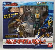 Bandai Kamen Masked Rider Den-O : Bike & Action Zero Horn & Zeronos (Korea Ver)