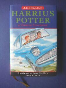 Harry Potter Chamber of Secrets Latin Hardback 1st Edition 1/1 J.K. Rowling