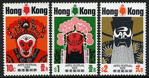 Hong Kong 296-298, MNH Chinois Opéra. Masques, 1974