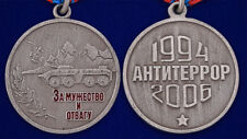 """Russian AWARD BADGE pin insignia """"For courage and bravery"""" Anti-terror 1994-2006"""