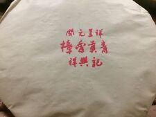 2000's YiWu Kai Yuan Aged Puer Pu-erh Puerh Tea Cake(Raw) - Malaysia Dry Storage