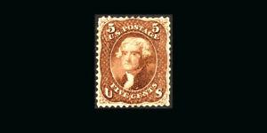 US  Stamp Mint, VF S#75  regummed, priced as a no gum stamp