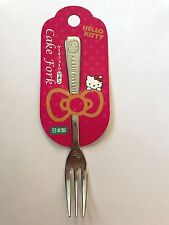 ❤️HELLO KITTY ~ CAKE FORK ~ Silverware ~ Stainless steel ~ VERY CUTE 😺 NEW❤️