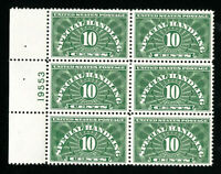 US Stamps # QE1 VF OG NH PB of 6