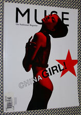 MUSE Fashion Art Magazine, No.23, ZHANG HUAN, TERENCE KOH, East/West Fashion