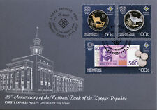 Kyrgyzstan KEP 2017 FDC National Bank 25 Yrs 3v Cover Coins Notes Banking Stamps