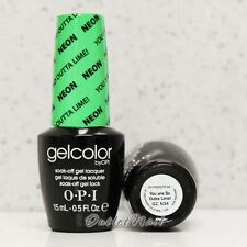 OPI GelColor Neon Collection Summer 2014 - YOU ARE SO OUTTA LIME! GC N34