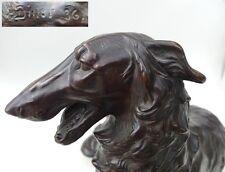 Rare Figure, Wind Dog/ Dog, Art Nouveau, F. Diller