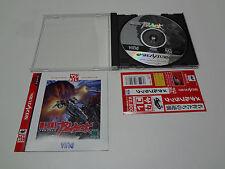 Metal Black Satacole W/Spine Sega Saturn Japan
