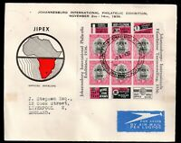 South Africa 1936 Jipex Sheetlet Airmail FDC Exhibition PMK WS18271