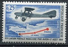 STAMP / TIMBRE FRANCE NEUF  N° 1565 ** 1° LIAISON POSTAL EN AVION LE MANS
