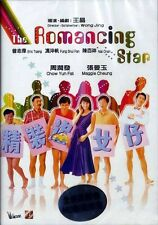"Chow Yun Fat ""The Romancing Star"" Maggie Cheung HK Remastered Version R-0 DVD"