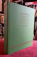 Strong's Exhaustive Concordance of the Bible with Greek and Hebrew Dictionaries