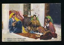 Interior of an Arab House Arab women ethnic PPC Used 1921