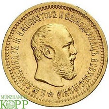 R632) RUSSLAND 5 Rubel 1889 АГ - Alexander III. 1881-1894 - Gold