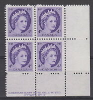 CANADA #340 4¢ Queen Elizabeth II Wilding Issue LR Plate #17 Block MNH - A