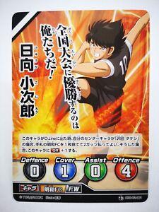 CAPTAIN TSUBASA Takara Tomy carte card carddass CTD-02-001 Hyuga Kojiro