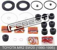 Cylinder Kit For Toyota Mr2 Sw20 (1990-1995)