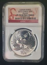 2013 China Lunar Year of the Snake 10 Yuan 1 oz Silver Proof Coin NGC PF70 *N!CE