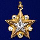 MEDAL ORDER marshal's star MARSHAL ARMY WW II SECOND WORLD WAR 2 WW2 BADGE