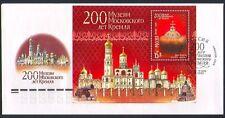 Russie 2006 Kremlin/Museum/Or/Bijoux/Art 1 V M/S FDC (n33815)