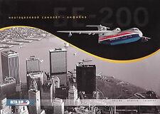 Original Brochure berijew be-200 Altair Amphibiens avion, very rare!