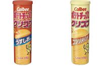 Calbee Potato Chips Crisp  115g,  Snacks Salt or Consomme flavor Japan