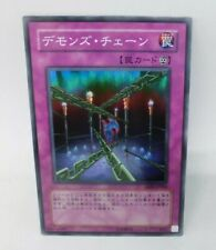ABPF-EN064 Fiendish Chain 1st Edition x3 Lightly Played Super Rare