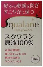Taiyo Pharmaceutical squalane 30ml japan