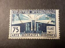 FRANCE - 1924, timbre 215, EXPO ARTS DECORATIFS PARIS, oblitéré VF CANCEL