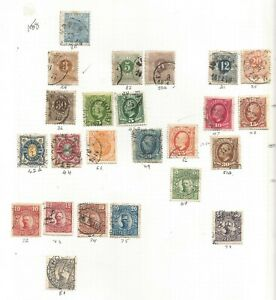 SWEDEN FROM 1858 12 ORE BLUE USEFUL USED REMAINDER COLLECTION WITH VALUE