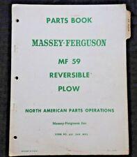1967 MASSEY FERGUSON MF 59 REVERSIBLE PLOW PARTS CATALOG MANUAL NICE