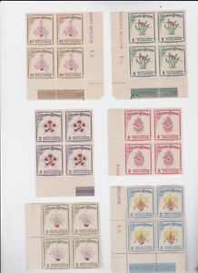 colombia 1947 Sc 546/51 flower,set block of four MNH      m1345