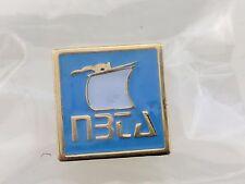 NBTA New Brunswick Teachers Association Pin Lapel Education Teacher