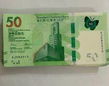 2018 (2020) Hong Kong Standard Chartered Bank 50 Dollar UNC