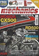 Z400 CX500A RG500 Gamma Suzuki GSX-R750 MV Agusta 750S FJ1100 DT125 Yamaha DT175