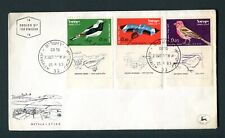 Israel 1963 Birds FDC, Jerusalem First day cover