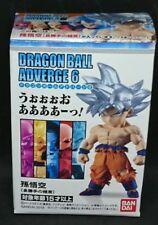 BANDAI DRAGON BALL Z Super ADVERGE 6  Son Goku Migatte no Gokui ultra instinct