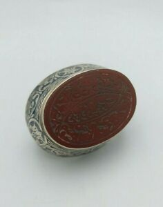 Huge Middle Eastern solid silver Ring double finger engraved seal niello 92.5 g