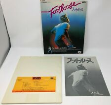 Footloose VHD (Video High Density) Disc Disk Movie (Kevin Bacon)