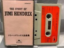 The Story of by Jimi Hendrix (Cassette) Polydor Import CPQ 4037