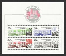 SINGAPORE 1985 25TH ANNIV. PUBLIC HOUSING SOUVENIR SHEET 4 STAMPS SC#472a MINT