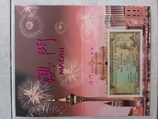 Macau 10 patacas 1984 with folder ( PERFECT UNC)