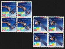 1991 germany Set Sc#1642-3 Mi#1526-7 Blocks of 4 Mint Never Hinged