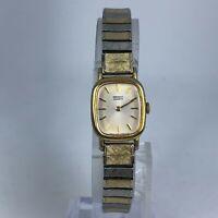 Vintage Seiko Womens 1400-6569 Two Tone Stainless Steel Quartz Analog Watch