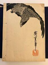 New listing Hiroshige 1940 Limited Edition 2-Volumes Japanese Embassy, Washington, D.C.