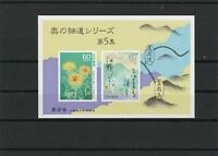 Japan Plants Mint Never Hinged Stamps Sheet Ref 26205